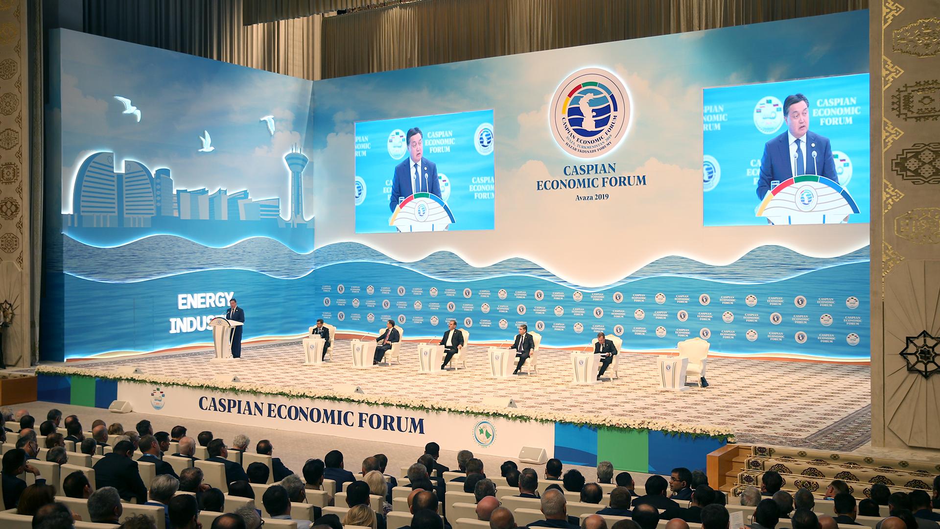 Аскар Мамин принял участие в I Каспийском экономическом форуме в Туркменистане 1