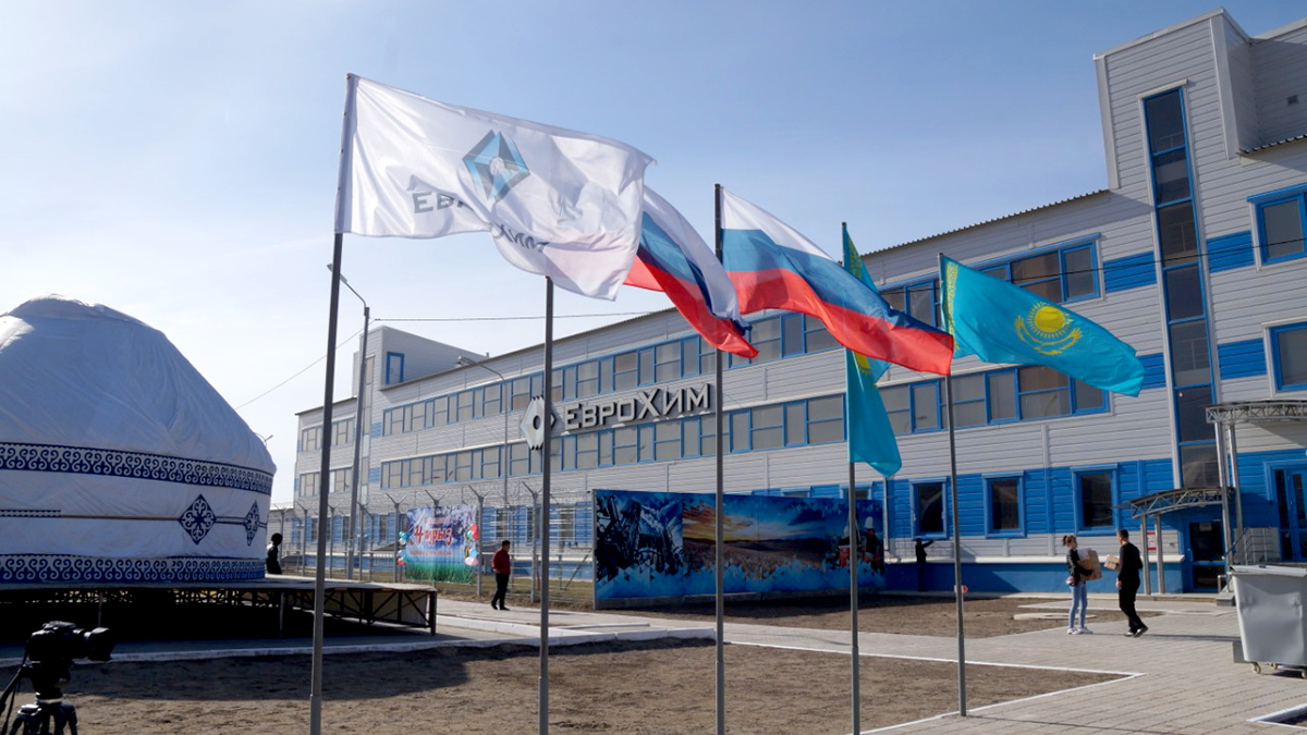 21.07.2020 В Жамбылской области построят казахстанско-российский завод на 1200 новых рабочих мест