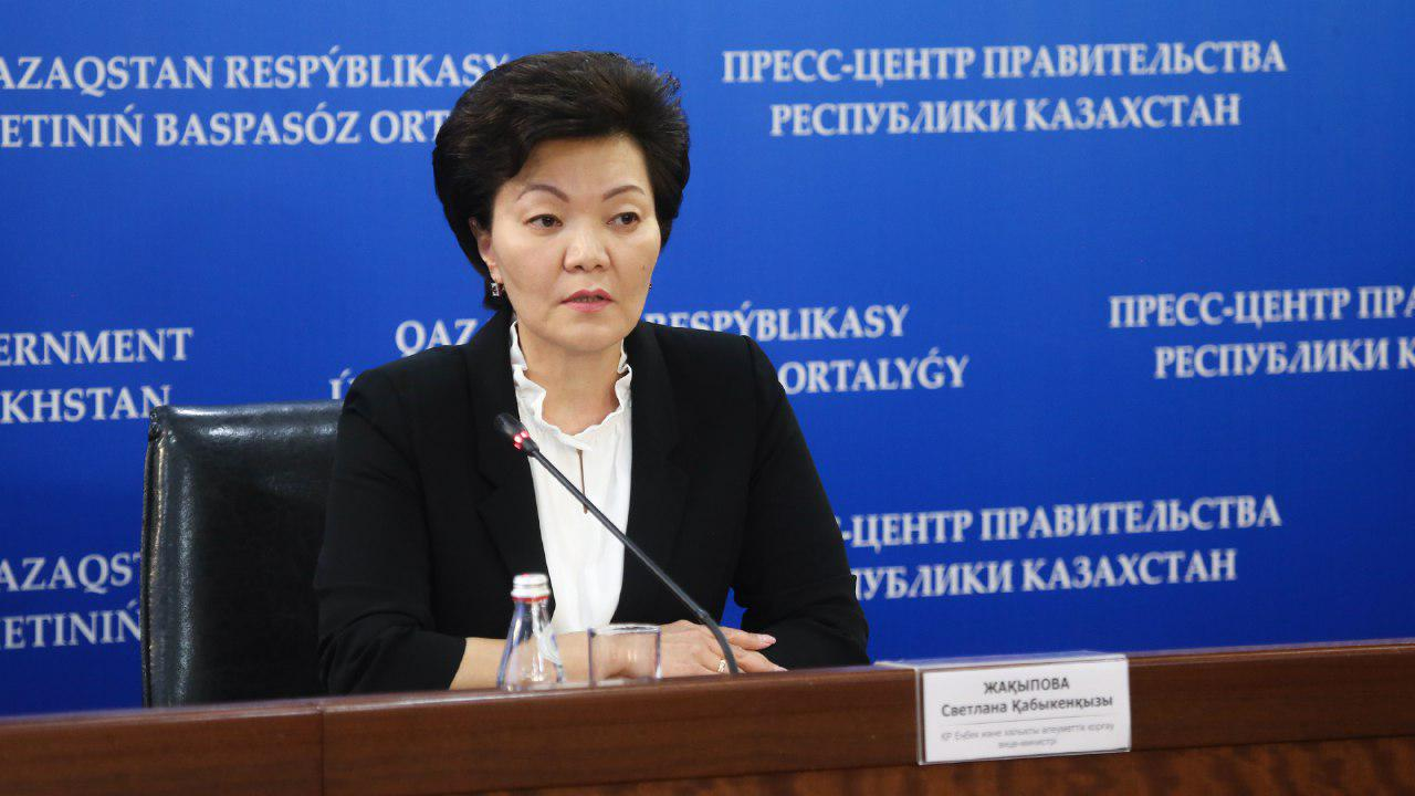 Improving quality of life for people with special needs: Svetlana
