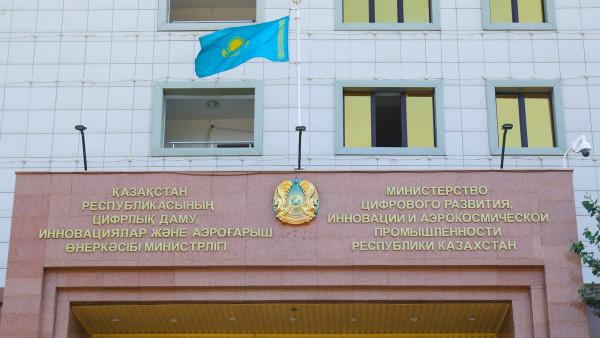 Назначены вице-министры цифрового развития, инноваций и аэрокосмической  промышленности - Официальный информационный ресурс Премьер-Министра  Республики Казахстан