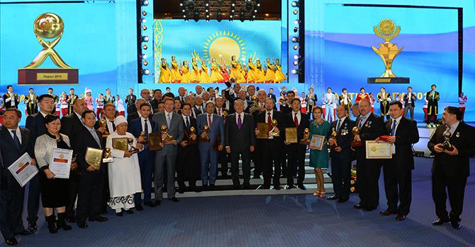 Премия президента рк по конкурсу алтын сапа