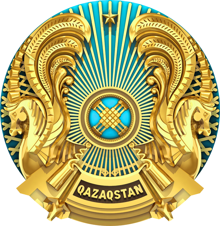 Official information source of the Prime Minister of the Republic of Kazakhstan