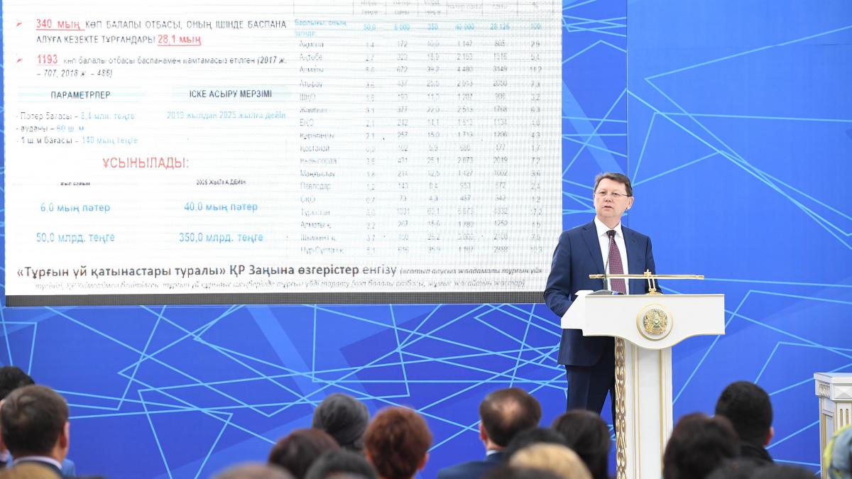 Приоритетом является всемерное повышение уровня жизни народа — Г. Абдыкаликова провела встречу с населением Алматинской области
