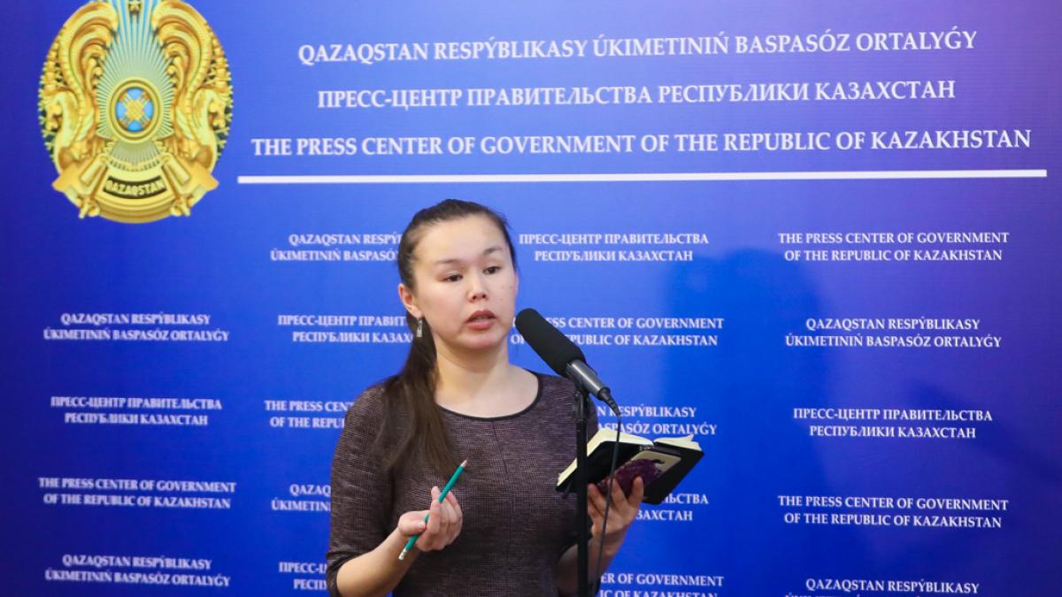 Digitalization of public procurement saved more than 300 billion tenge — Alikhan Smailov