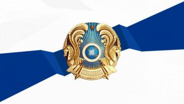 справочник судебных исполнители рк