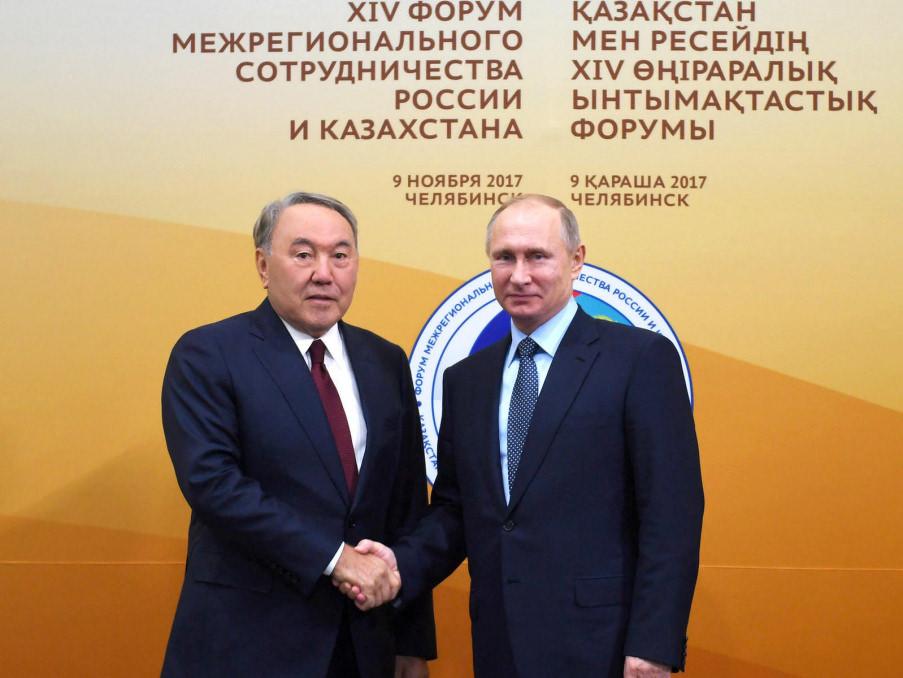 ҚР Президенті Қазақстан мен Ресейдің ХІV өңіраралық ынтымақтастығы форумына қатысты