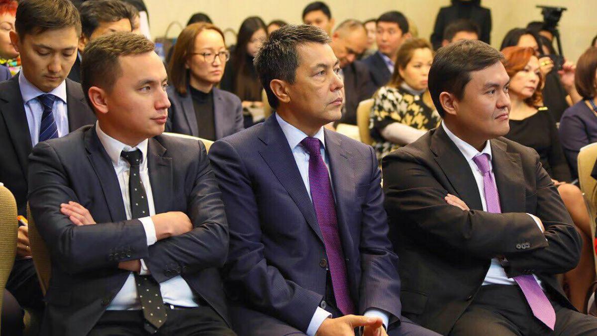 Kazakh Invest инвестжобаларға мониторинг жүргізудің жаңа жүйесін таныстырды