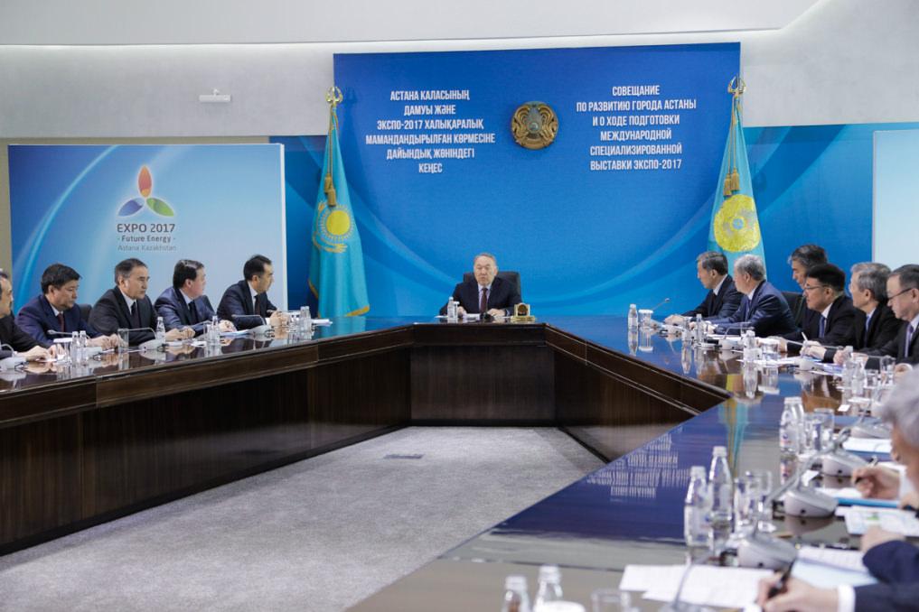 В Астане обсудили ход подготовки к ЭКСПО-2017