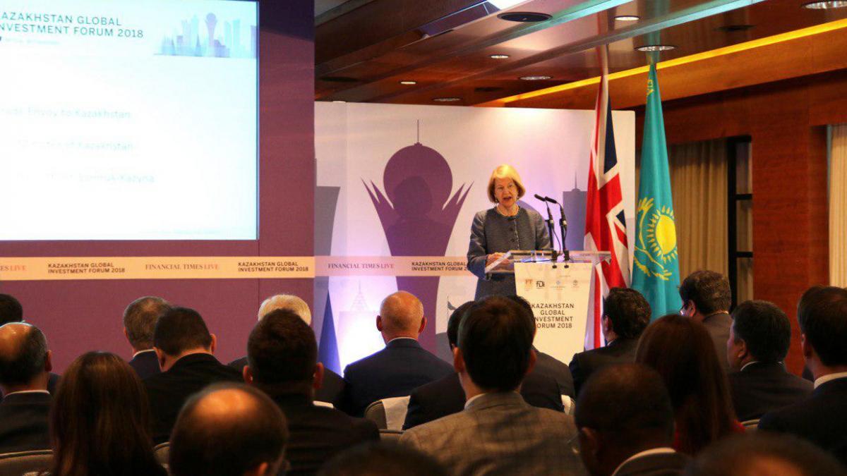 Kazakhstan Global Investment Forum 2018: Лондонда Қазақстанға инвестициялар салу келешегі таныстырылды