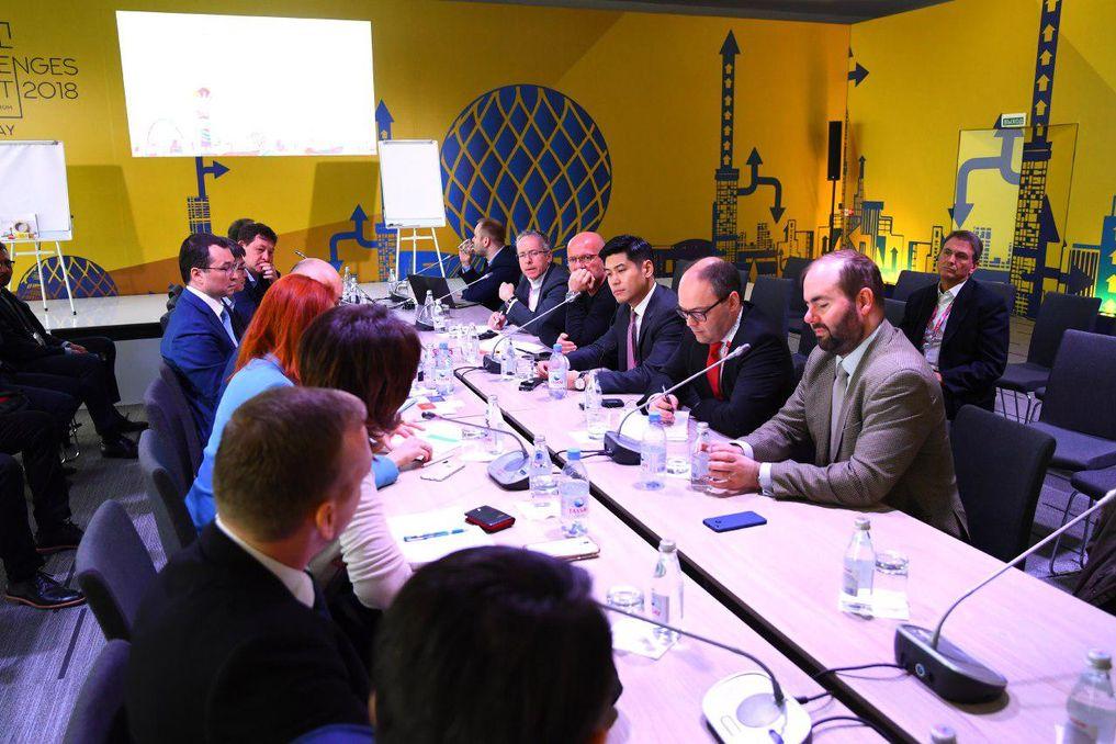 Стратегическая сессия Global Challenges Summit
