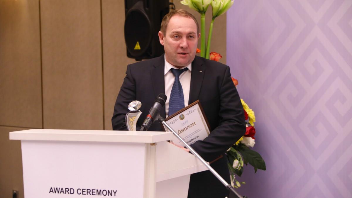 В Астане прошла ежегодная церемония награждения иностранных инвесторов