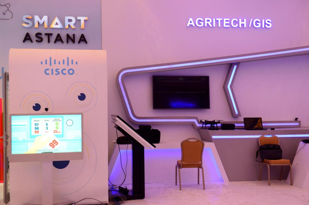 Свыше 30-ти инновационных проектов будет реализовано в рамках программы «Цифровой Казахстан»