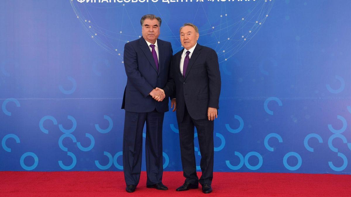 Совместное участие глав государств Центральной Азии в презентации Международного финансового центра «Астана»