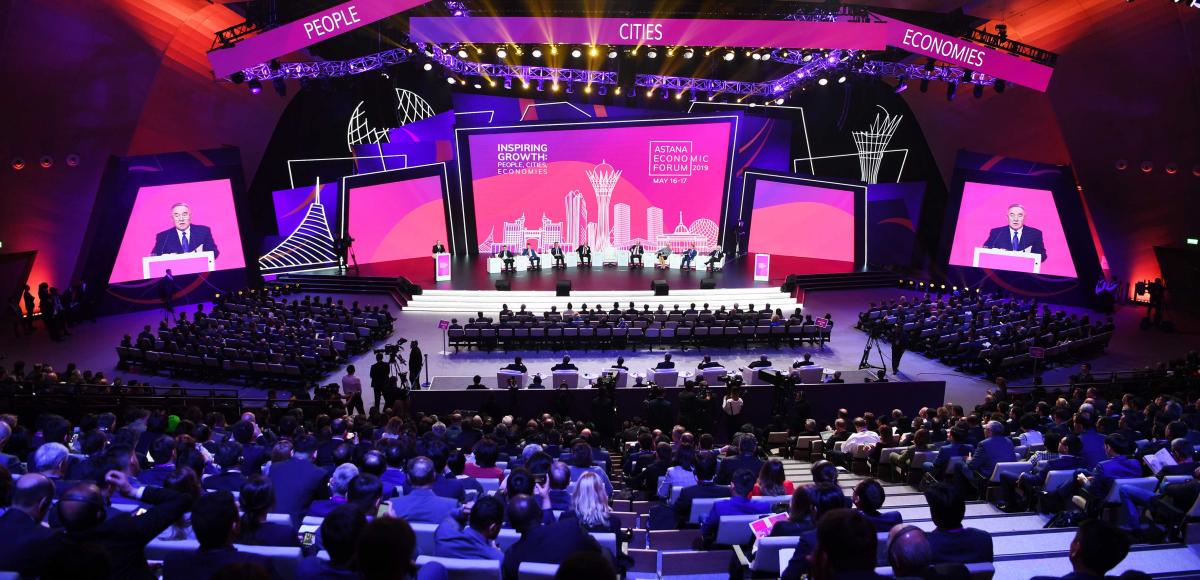 Елбасы Нұрсұлтан Назарбаев «Шабыттандырушы өсім: адамдар, қалалар, экономикалар» атты ХІІ Астана экономикалық форумына қатысты