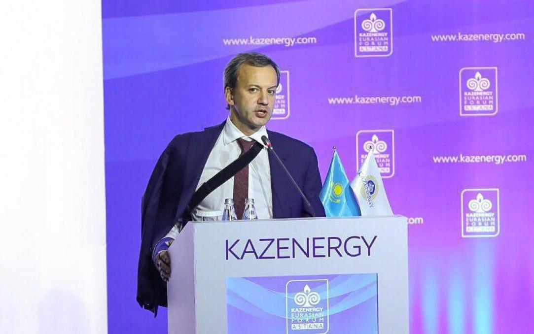Бақытжан Сағынтаев «Болашақ энергиясына бастар жол» XI Еуразиялық Kazenergy форумының отырысына қатысты