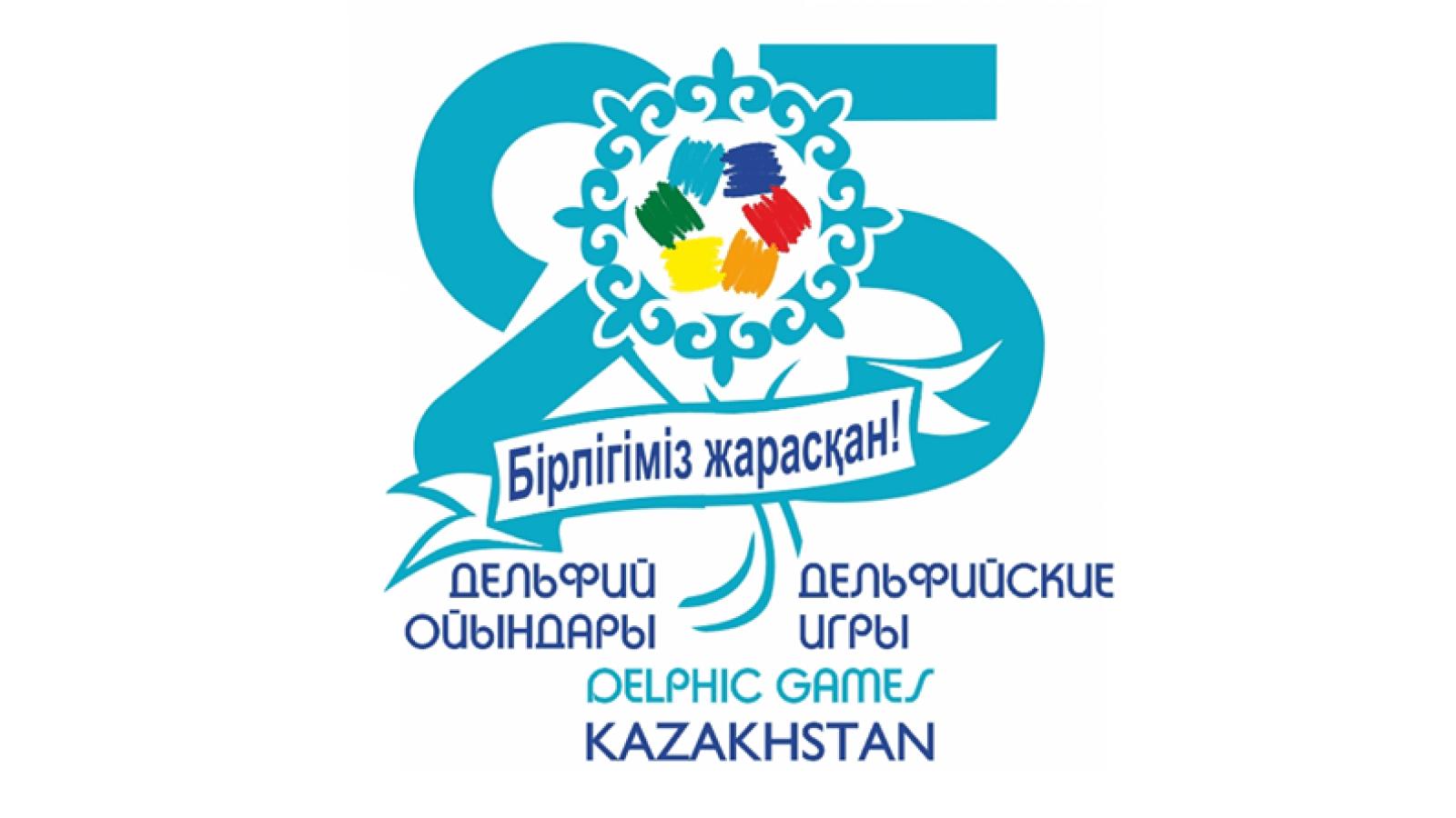 The Delphic Games in 2019 50