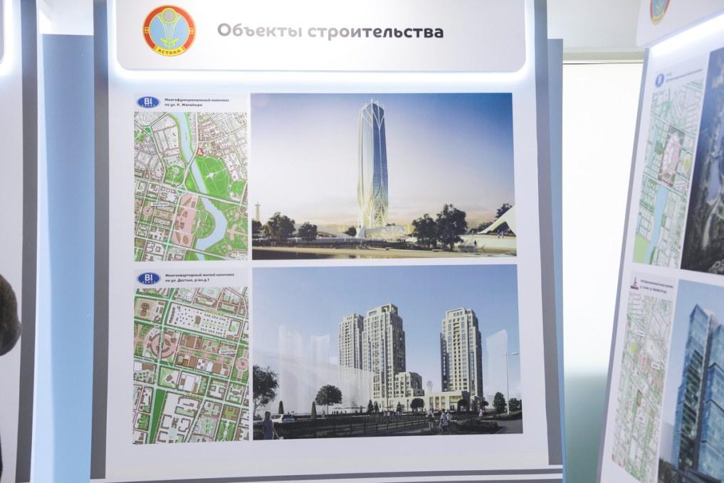 Астана готова к проведению ЭКСПО-2017 – А.Исекешев
